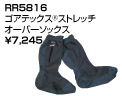 RR5816