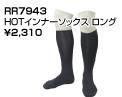 RR7943