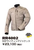 RR5984