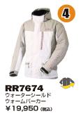 RR7668