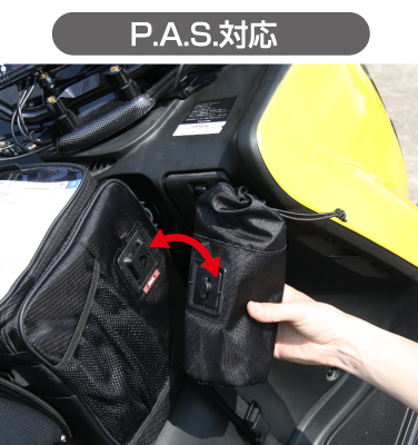RR9218 P.A.S.対応