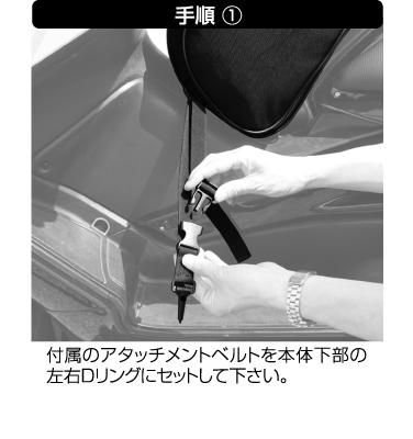 RR9218 手順1