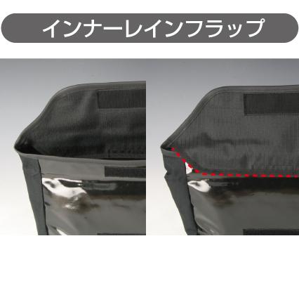 RR9610 inner