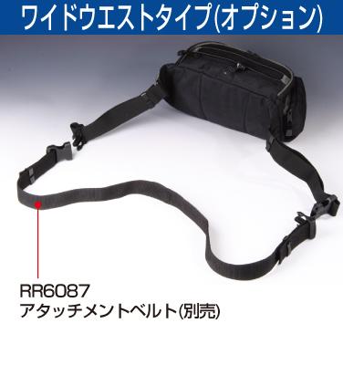RR6900