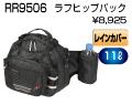 RR9506