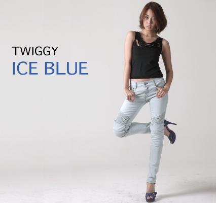 TWIGGY [Ice Blue]着用イメージ