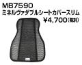 mb7590