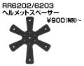 rr6202