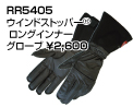 RR5405