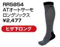 RR5854