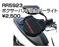 RR5923