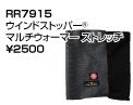 RR7915