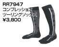 RR7947