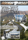 2013SS Gear Catalog