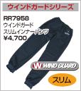 RR7958
