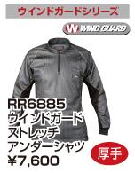 RR6885