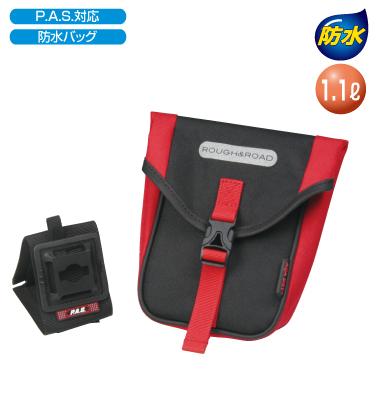 RR9808 BLACKxRED