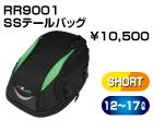 RR9001