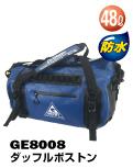 ge8008