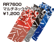 RR7600