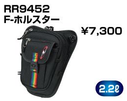 RR9452
