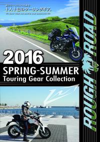 2016SS Gear Catalog