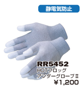 RR5452