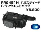 RR9451h