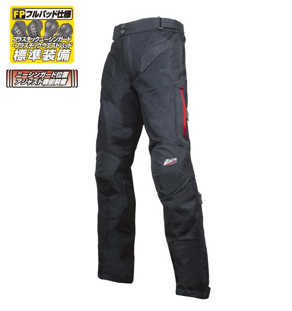 RR7507LF BLACK