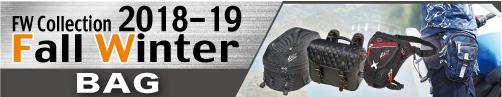 ラフ&ロードの2018秋の新作バッグ  collection