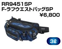 rr9451sp