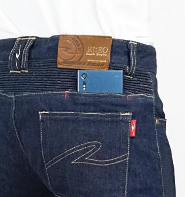RR7721 シークレットモバイルポケット