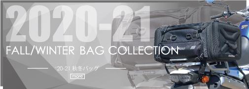 ラフ&ロード 2020年春夏 BAGコレクション