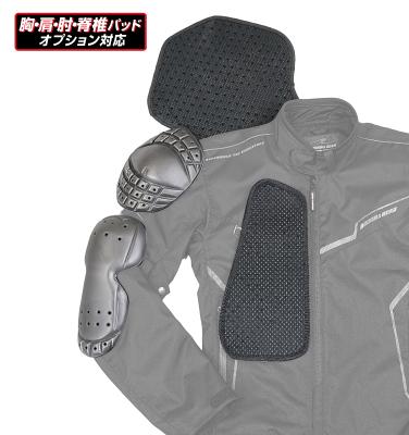 RR7242 ライディングジャケット 胸、肩、肘、脊椎パッド(オプション)
