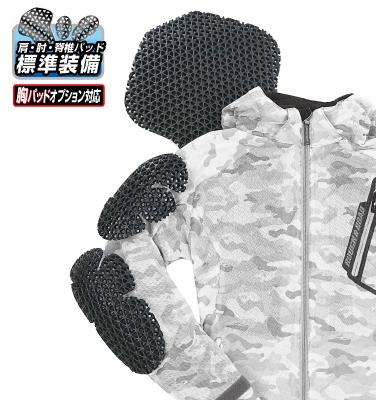RR7343 エアスルーメッシュパーカー 肩、肘、脊椎パッド標準装備