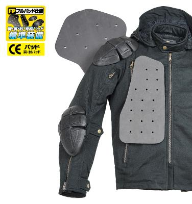 RR7248 胸、肩、肘、脊椎パッド標準装備