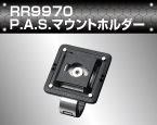RR9970