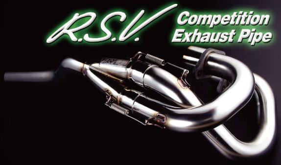 Rsv_compextitle