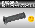 PG601 PROGRIPスクーターグリップ クローズエンド
