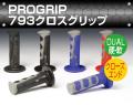 PG793 PROGRIPクロスグリップ