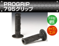 PG795 PROGRIPクロスグリップ