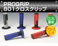PG801 PROGRIP クロスグリップ