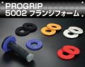 PG5002 フランジフォーム