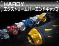 HH03 HARDY エクストリームバーエンドキャップ