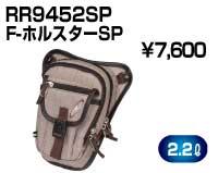 RR9452SP