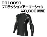 10091