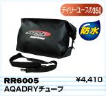 RR6005
