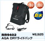 RR9402