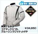 RR7103