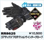 RR8625